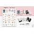 Nail Polish 3D Nail Art Sticker New Design Cartoon Nail Sticker – Wholesale Item