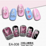 BIN acrylic engraved embossed 5D gel nail sticker with self-adhesive